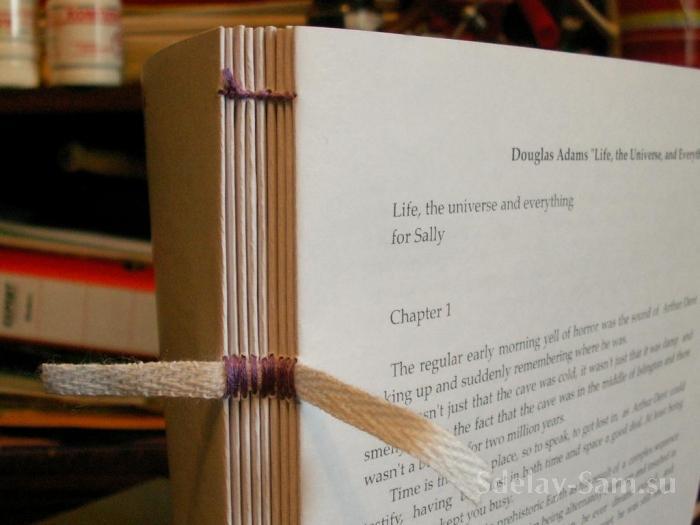 Как сделать переплет для книги своими руками