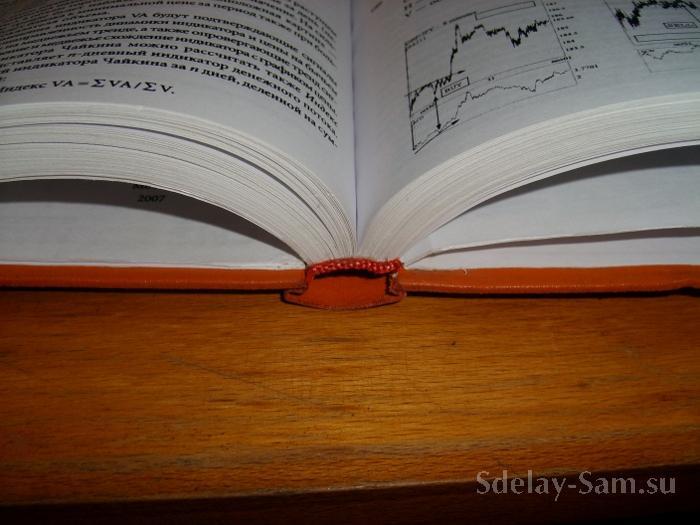 Переплет книги своими руками. Завершающий этап.