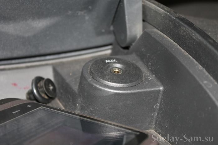 AUX порт на автомагнитоле