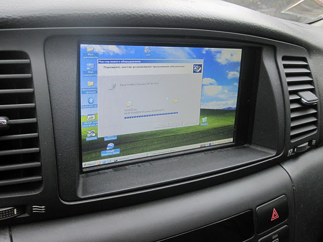 Как сделать компьютер в машине