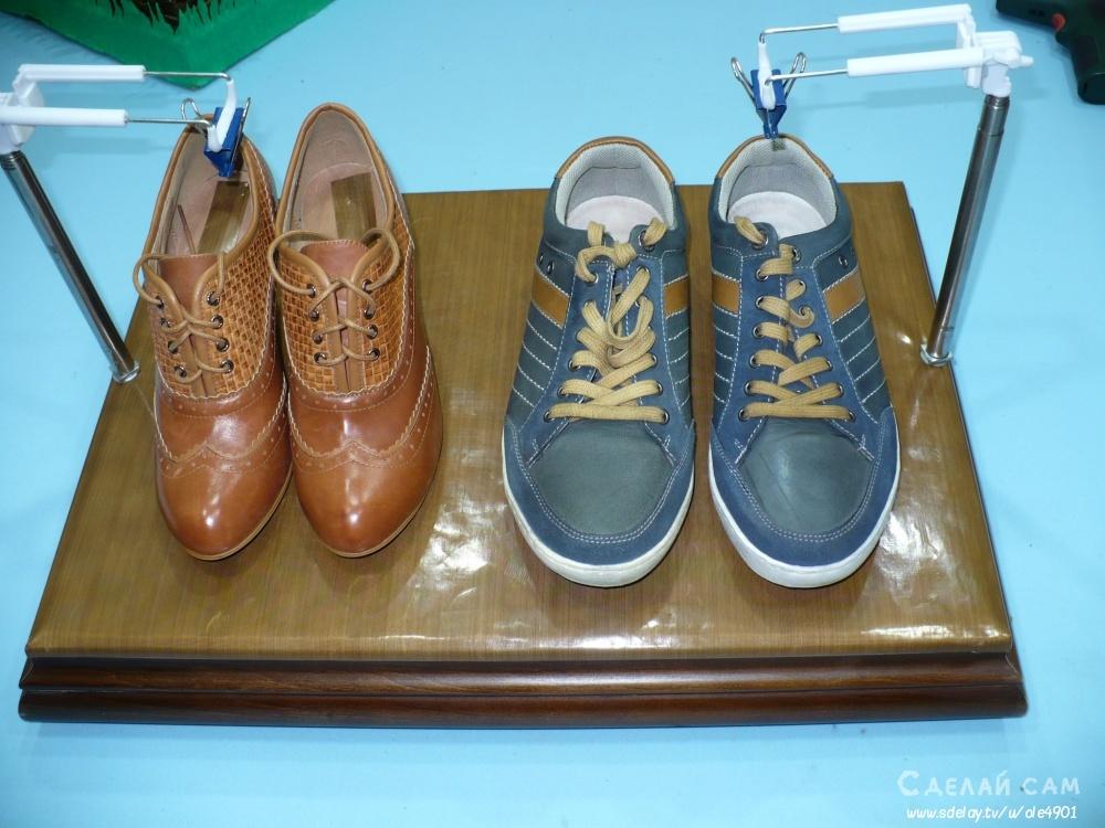 Полка сушилка для обуви своими руками