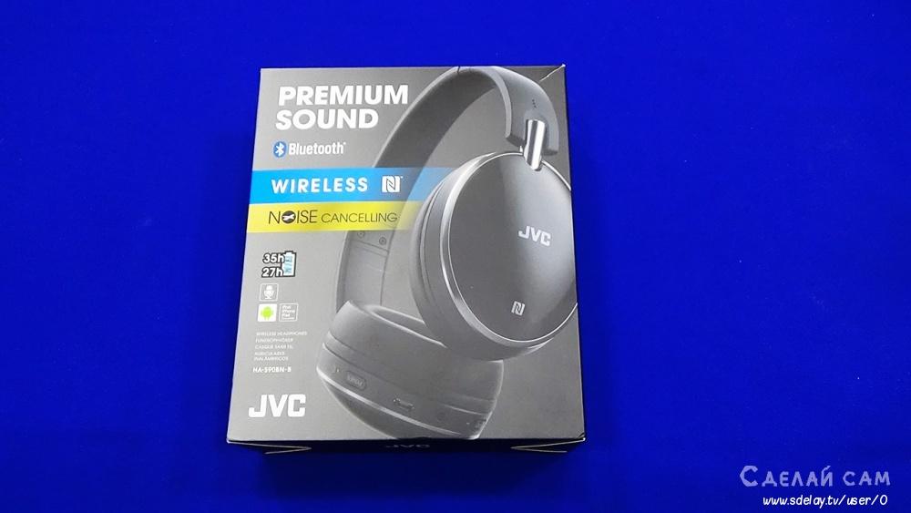 Наушники JVC HA S90BN пол года работы.Слишком хороши за свою цену