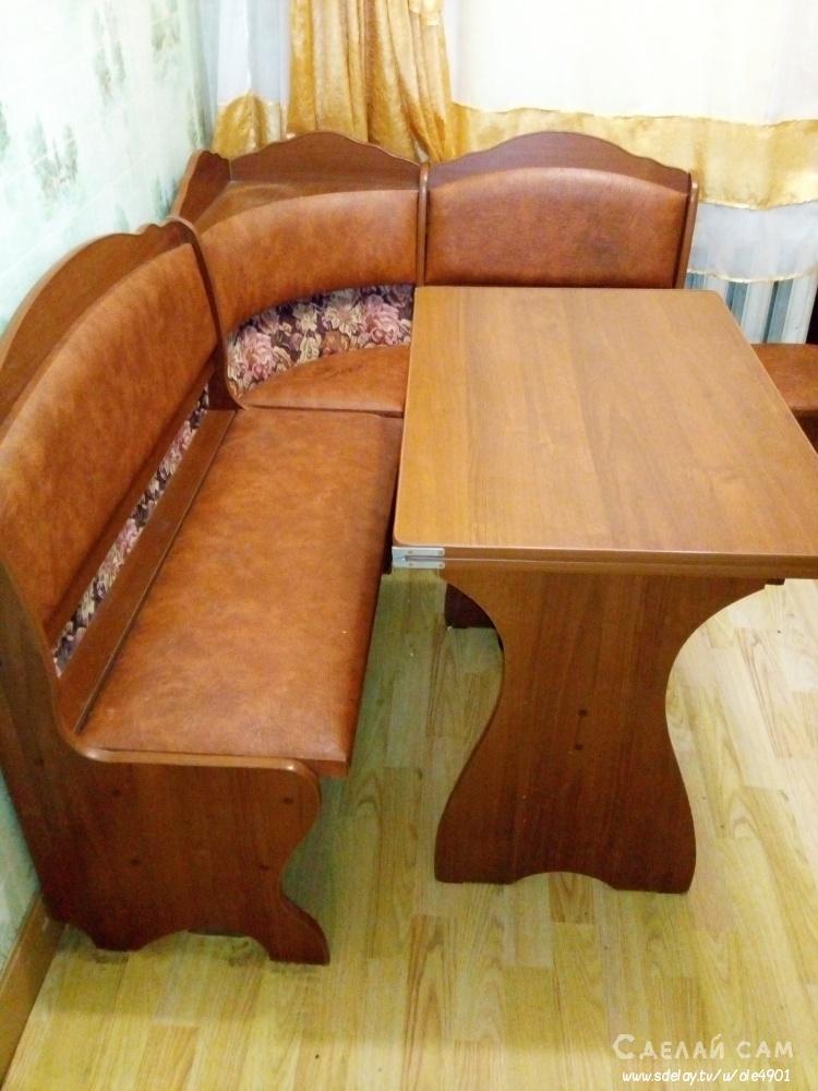 Журнальный столик под кухонный стол