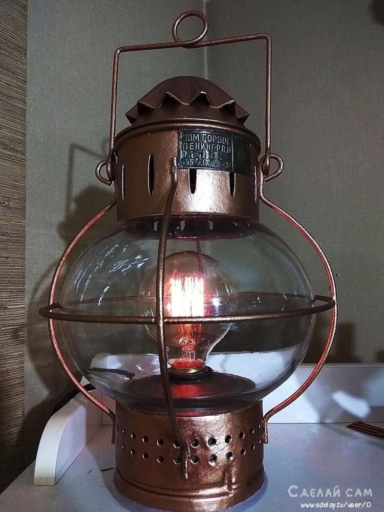 Лампа Ленинград