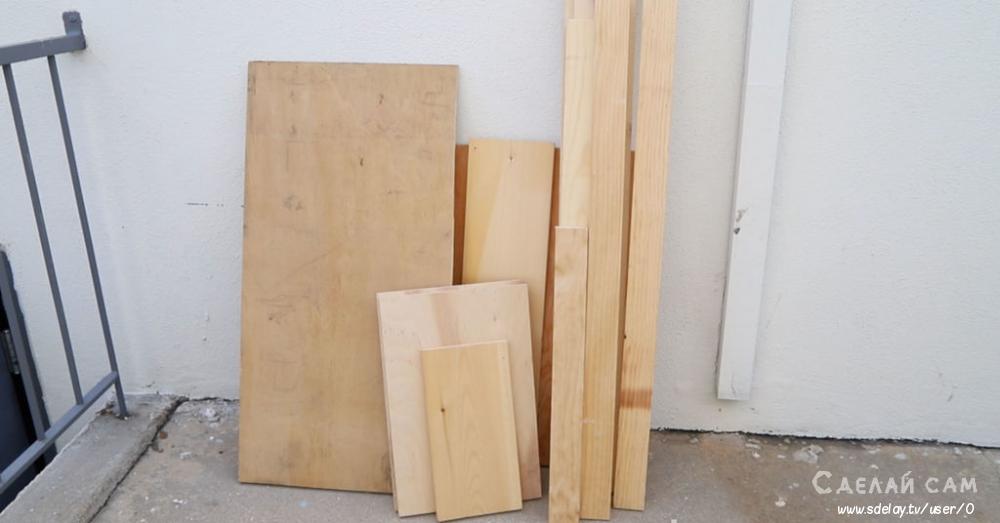 Деревянная тумбочка из досок своими руками