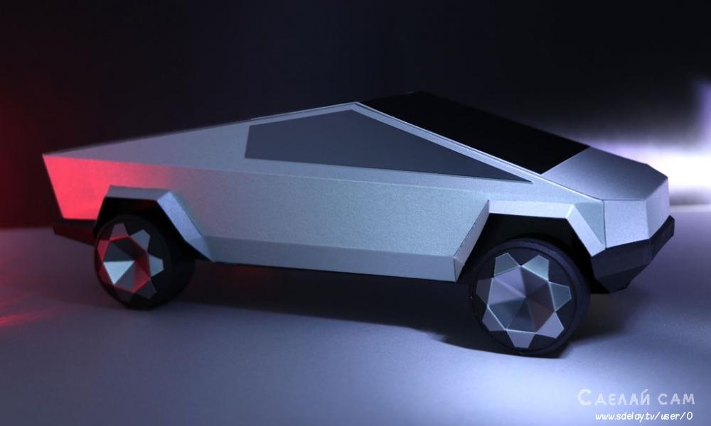 Модель Tesla Cybertruck из бумаги своими руками