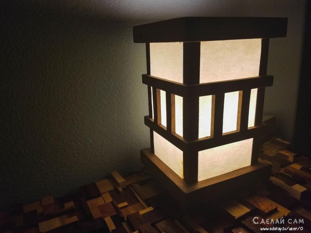 Настольная лампа в японском стиле своими руками