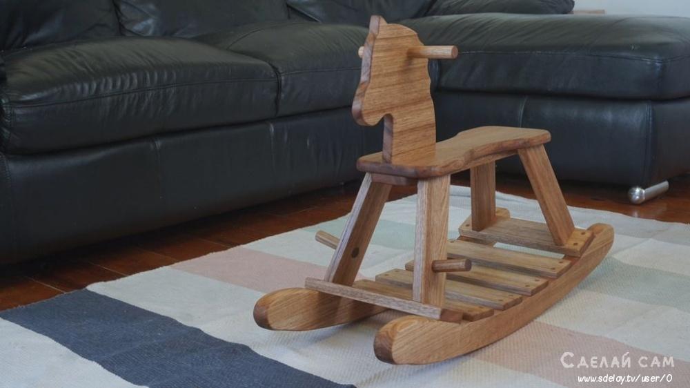Деревянная лошадка/качалки своими руками