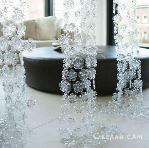 Занавески из пластиковых бутылок, как украшение дома или детской комнаты