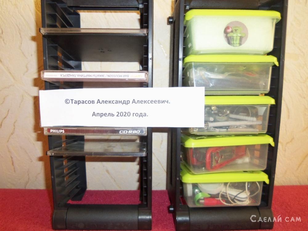 Трансформация держателя DVD дисков в держатель контейнеров для мелочей,лекарств,приправ.