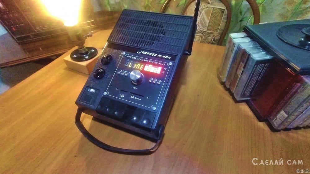 Реанимируем убитый Советский кассетный магнитофон Легенда М - 404