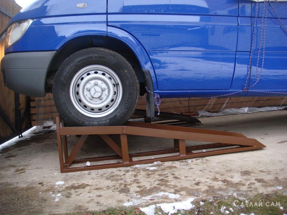 Мини эстакада для машины