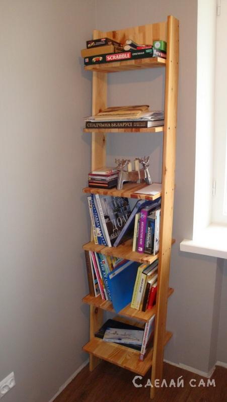 стеллаж, book shelves