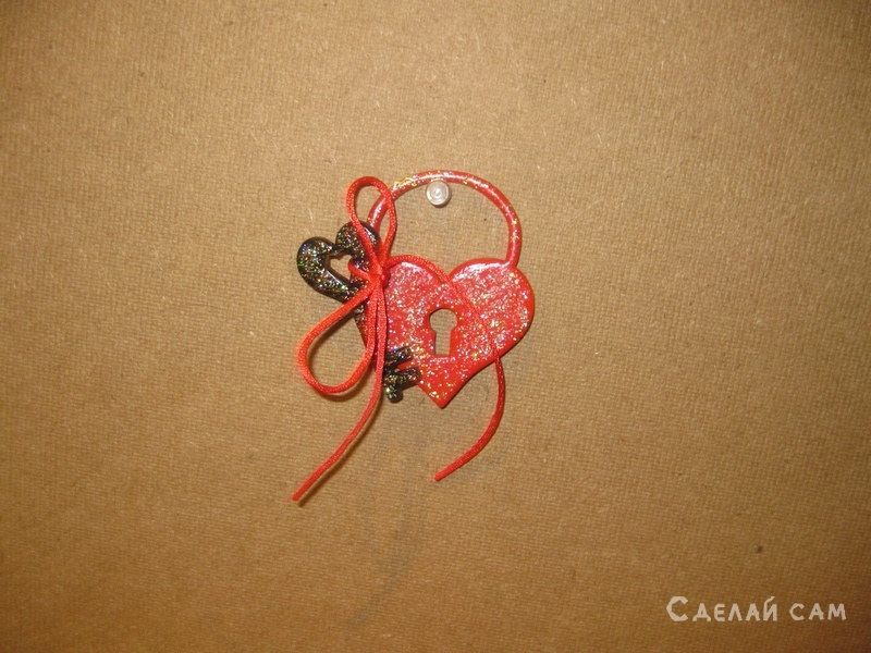 Сердце с ключиком!