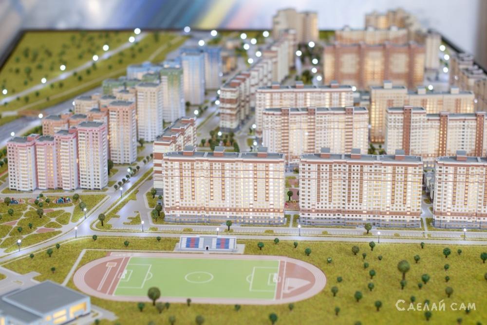 Создание макета жилого комплекса