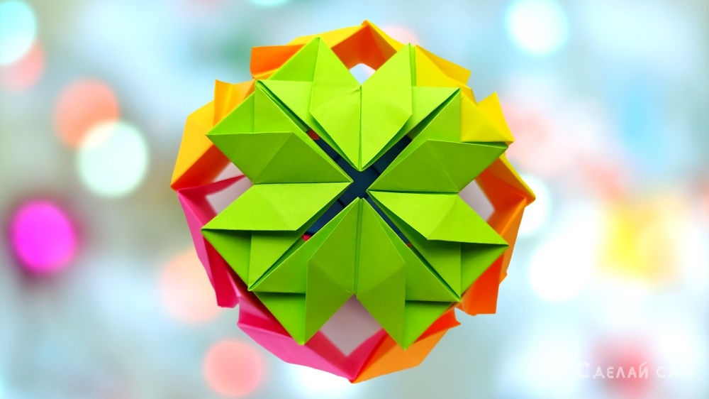 Origami Seamless Cube - YouTube | 562x1000