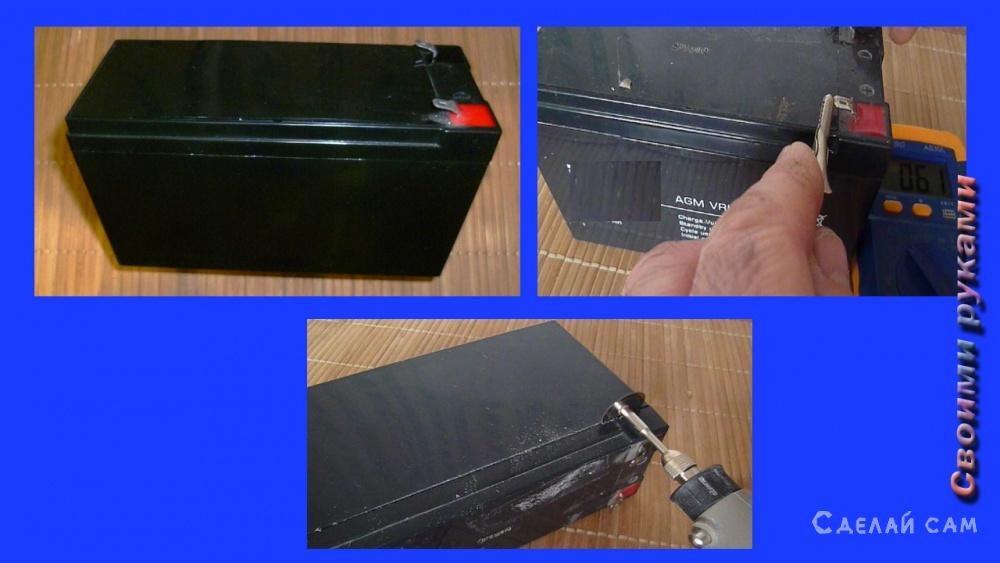 Не выбрасывайте негодный аккумулятор от ИБП (UPS), из него можно сделать много полезных самоделок.