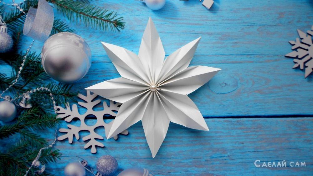 Новогодняя снежинка из бумаги ❄ Поделки на новый год 2019