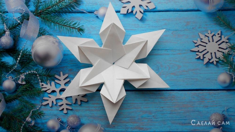 Новогодняя снежинка из бумаги своими руками оригами