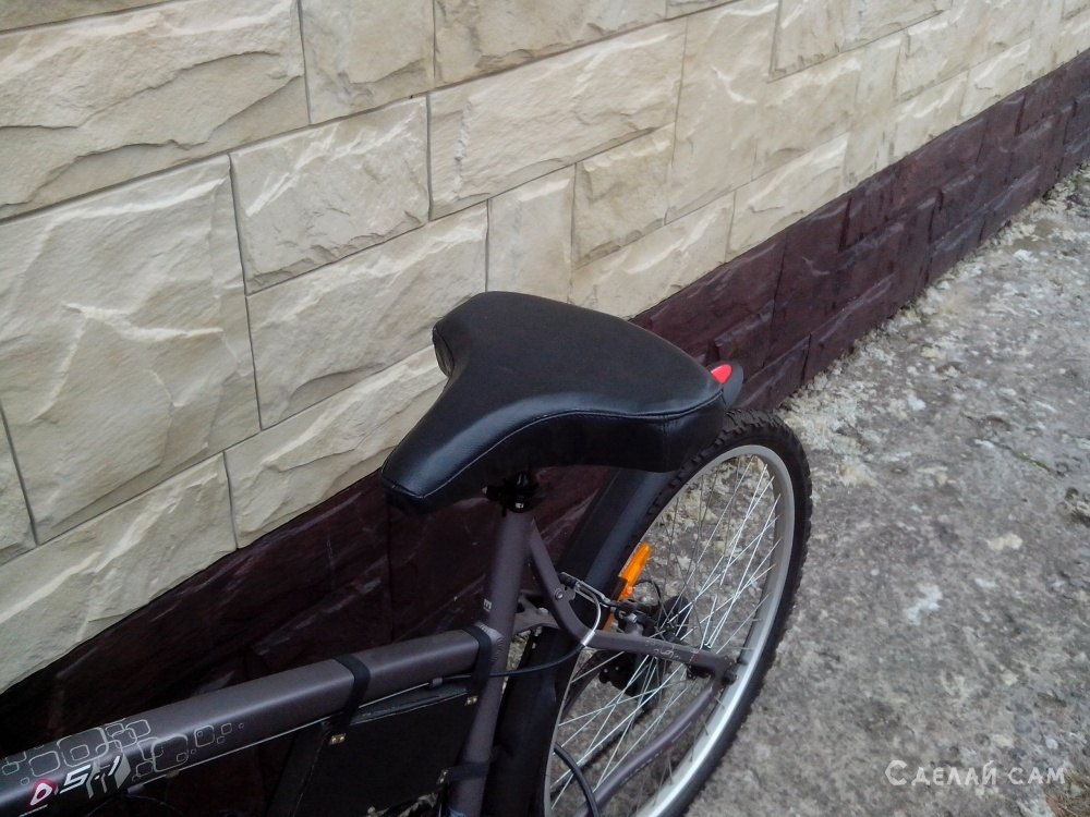 Широкое седло для велосипеда