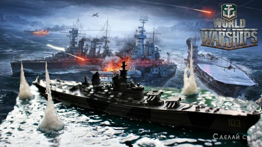 Делаем диораму по игре World of Warships / Линкор Айова