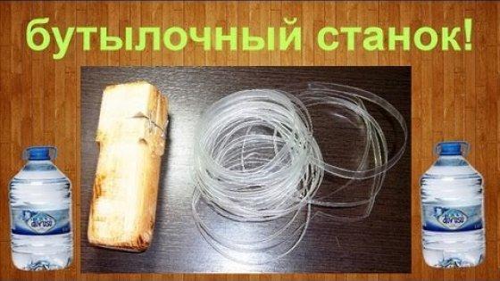 Как сделать верёвку из пластиковой бутылки #2 / How to make a rope out of a plastic bottle #2