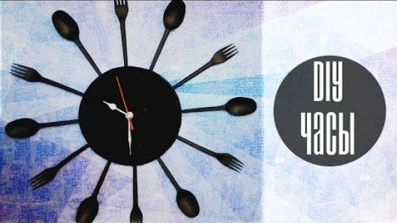 DIY : Часы для кухни / Декор кухни / Игорь Мур