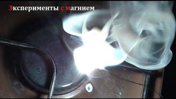 Эксперименты с магнием ( Make Home # 69 )