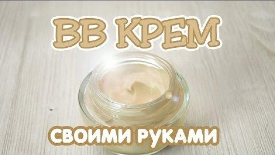 BB крем - Kamila Secrets Выпуск 69