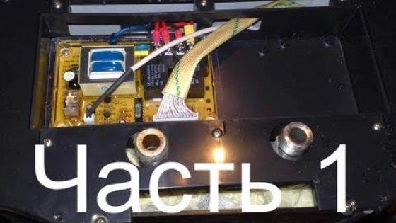 Как отремонтировать бойлер / водонагреватель (часть 1)