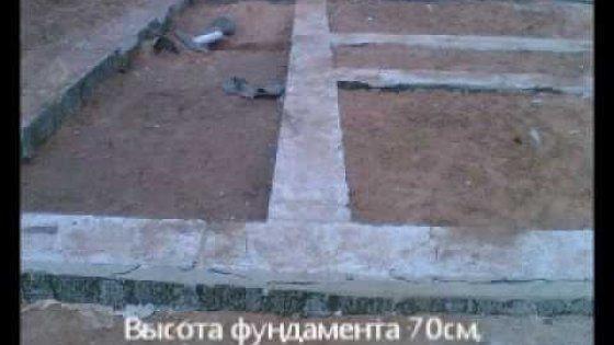Строим дом из пеноблока.Кладка стен, фундамент, крыша