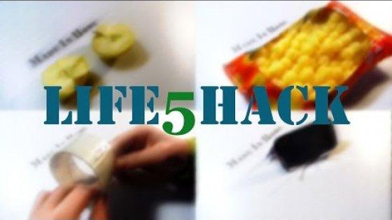 #Life5Hack [пять лайфхаков]