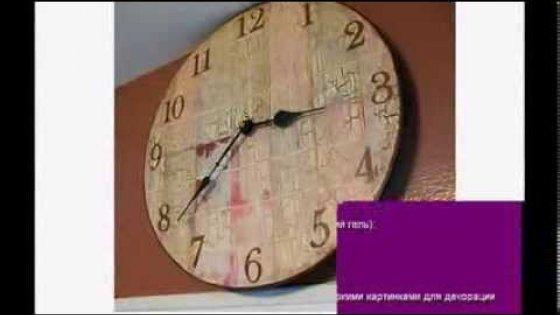 Классный мастер класс, как сделать часы винтажные
