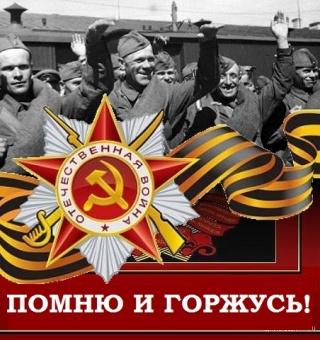 Аватар пользователя Зодчий