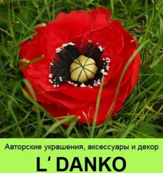 Аватар пользователя Лена Данько