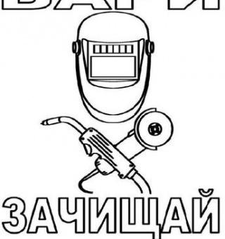 Аватар пользователя iavahue