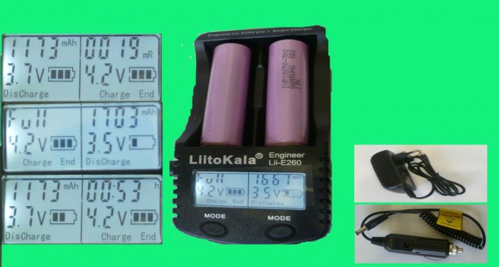 Как проверить реальную емкость литий-ионных аккумуляторов.