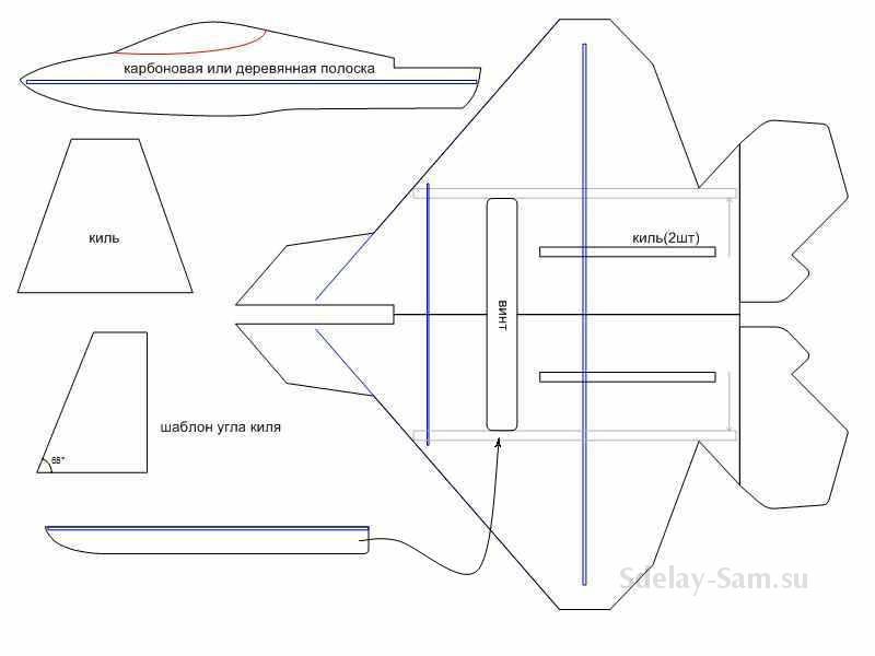 Чертежи простых самолетов из потолочной плитки своими руками
