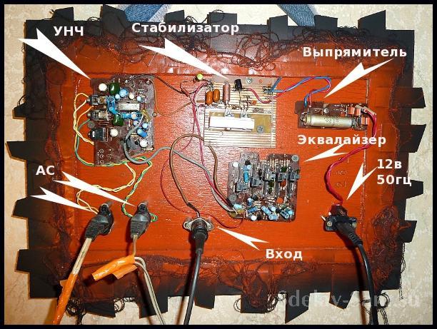 Как сделать усилитель из старой магнитолы 134
