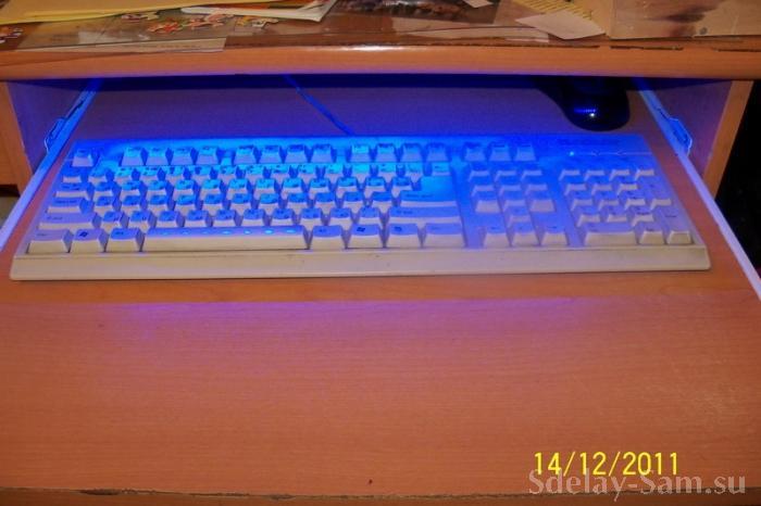 Подсветка клавиатуры ноутбука сделай сам своими руками