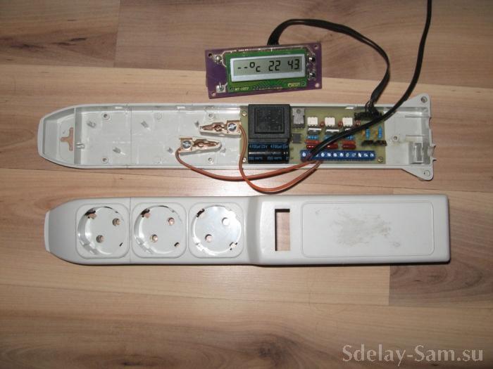Аквариумный контроллер в сборе