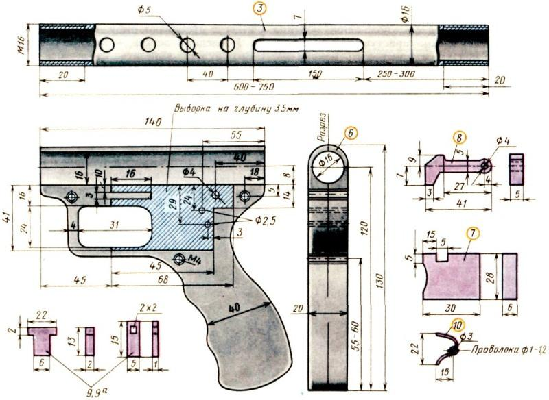 Схема подводного ружья
