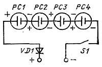 Схема по припайке серебряных контактов.